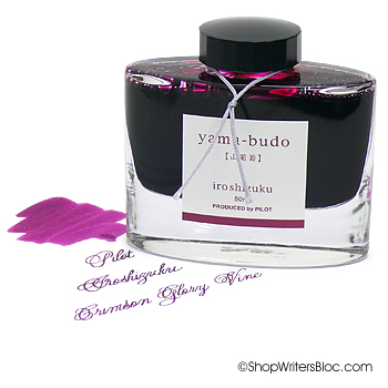 Pilot Iroshizuku Fountain Pen Ink - Crimson Glory Vine (Yama-budo)
