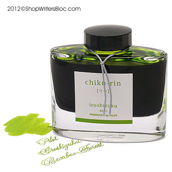 ilot Iroshizuku Fountain Pen Ink Chiku-Rin - Bamboo Forest